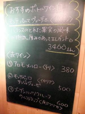 2011_0626ブログ0097