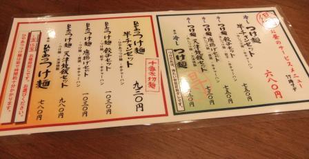 2011_0628ブログ0074