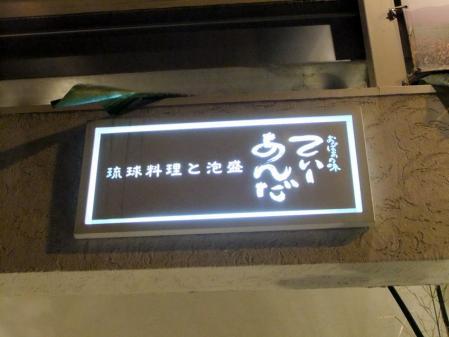 2011_0710ブログ0051