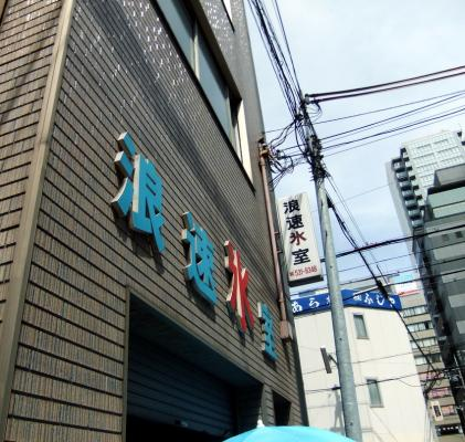 2011_0807ブログ0016