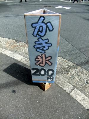 2011_0807ブログ0014