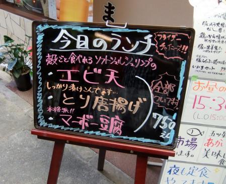 2011_0812ブログ0011
