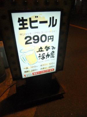 2011_0812ブログ0029
