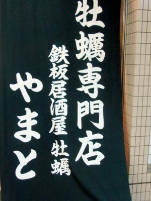 2011_0804ブログ0094