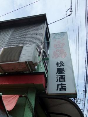 2011_0831ブログ0083