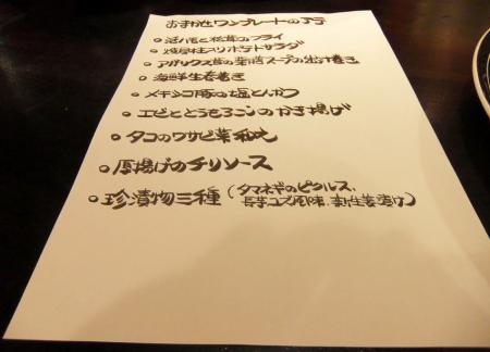 2011_0825ブログ0007