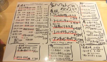 2011_0831ブログ0032