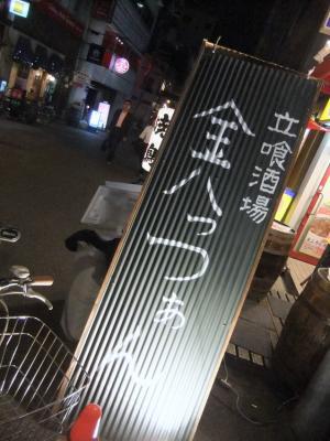 2011_0831ブログ0045