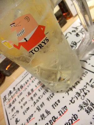 2011_0831ブログ0038