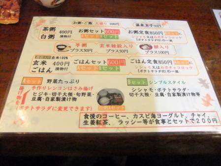 2011_0912ブログ0006