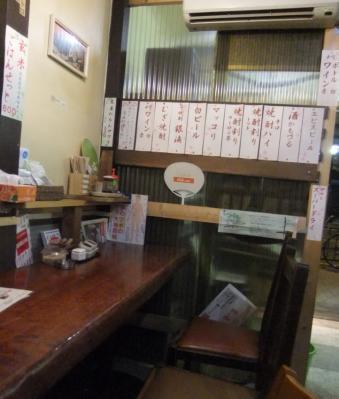 2011_0912ブログ0003