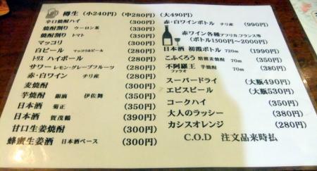 2011_0912ブログ0011