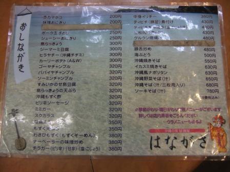 2011_0918ブログ0015