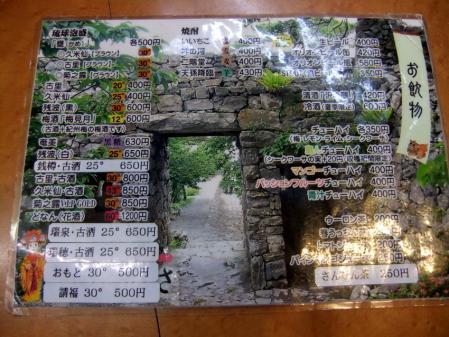 2011_0918ブログ0016