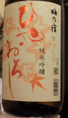 2011_0911ブログ0006