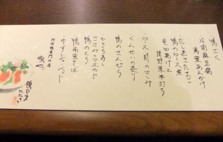 2011_0911ブログ0002