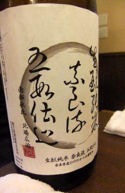 2011_0911ブログ0027