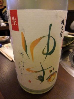 2011_0911ブログ0052