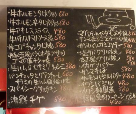 2011_1005ブログ0068