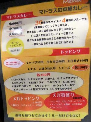 2011_1018ブログ0003