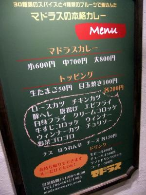 2011_1018ブログ0010