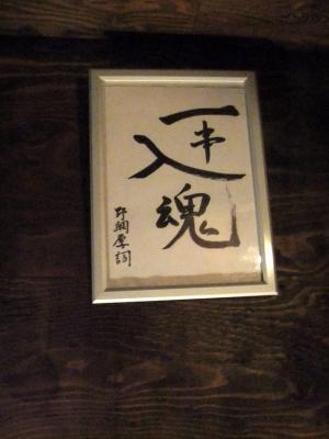 2011_1027ブログ0083