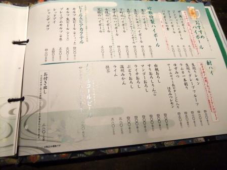 2011_1107ブログ0108