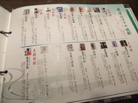 2011_1107ブログ0115