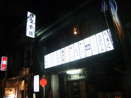 2011_1111ブログ0044