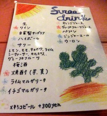 2011_1005ブログ0013