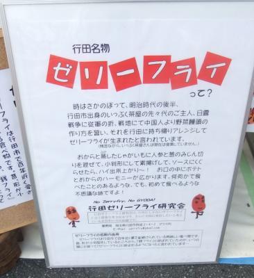 2011_1113ブログ0051