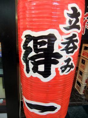 2011_1121ブログ0169