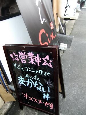 2011_1128ブログ0085