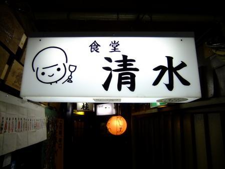 2011_1128ブログ0178