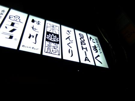 2011_1128ブログ0179