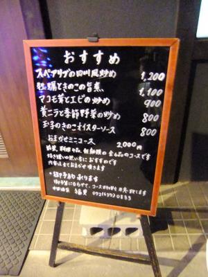 2011_1211ブログ0025