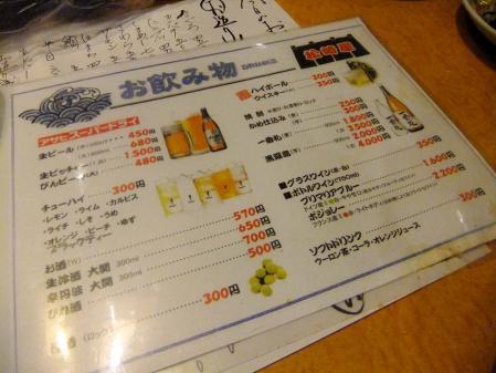 2011_1217ブログ0071
