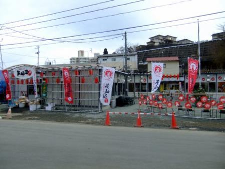 2012_0104ブログ0101