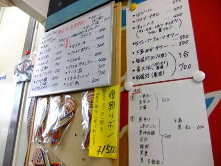 2012_0104ブログ0094
