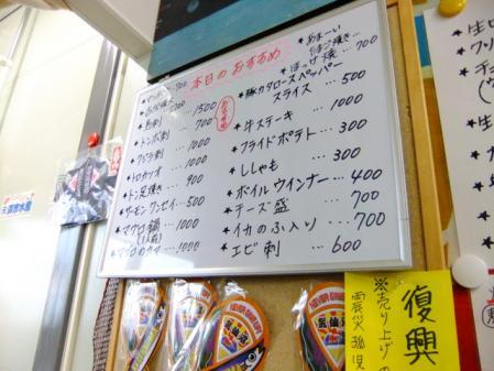 2012_0104ブログ0095