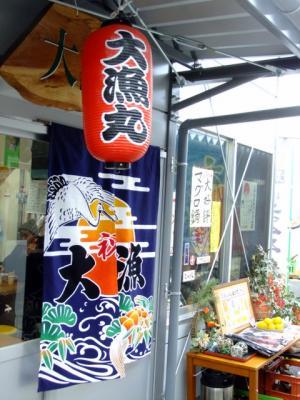 2012_0104ブログ0096