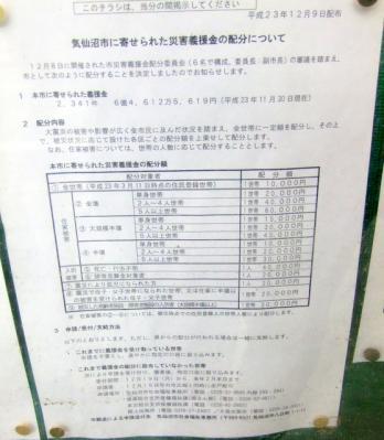 2012_0104ブログ0141-1