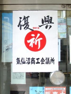 2012_0104ブログ0142-1