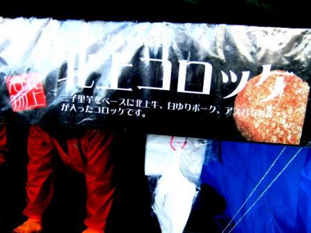 2012_0104ブログ0253