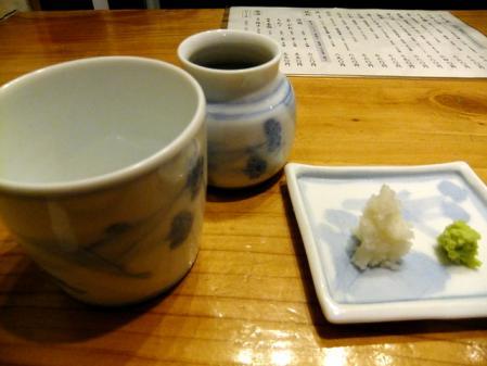 2012_0104ブログ0009-1