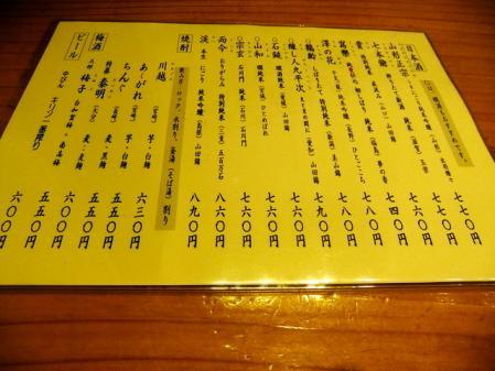 2012_0104ブログ0005-1