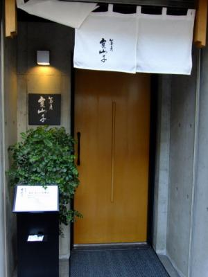 2012_0104ブログ0020-1