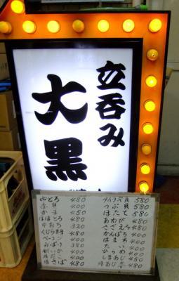 2012_0110ブログ0010