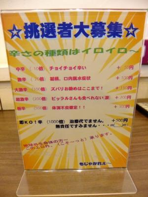 2012_0116ブログ0064