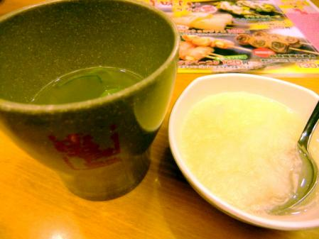 2012_0104ブログ0048